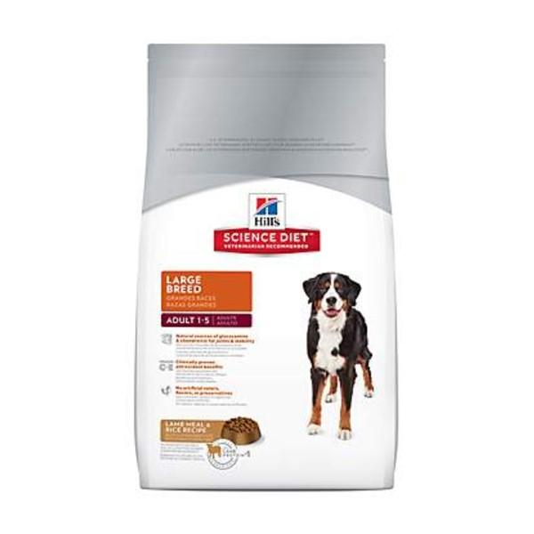 K9 Ad L&R  Dry 33 lbs