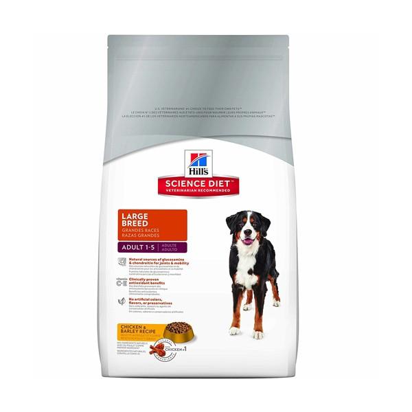 K9 Adult Dry LB 17.5 lbs