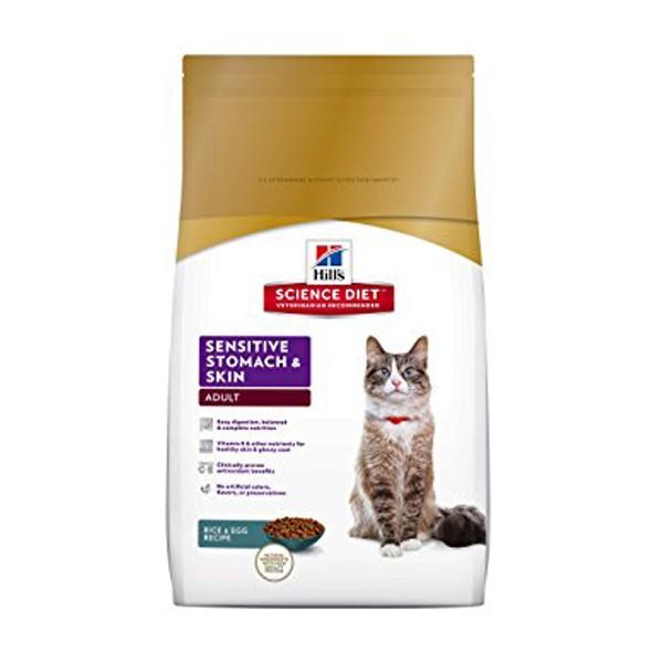 Feline Ad SStom & Skin 3.5 lbs