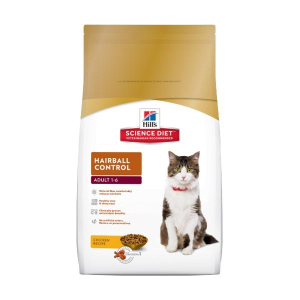Feline Adult HBC 3.5 lbs