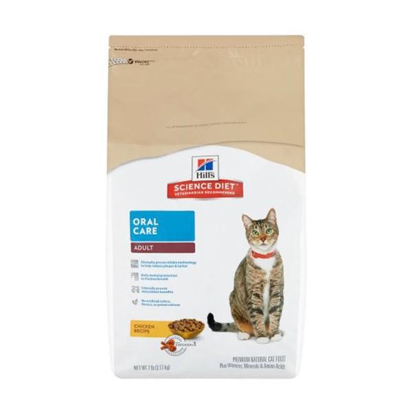 Feline Adult OC 7 lbs