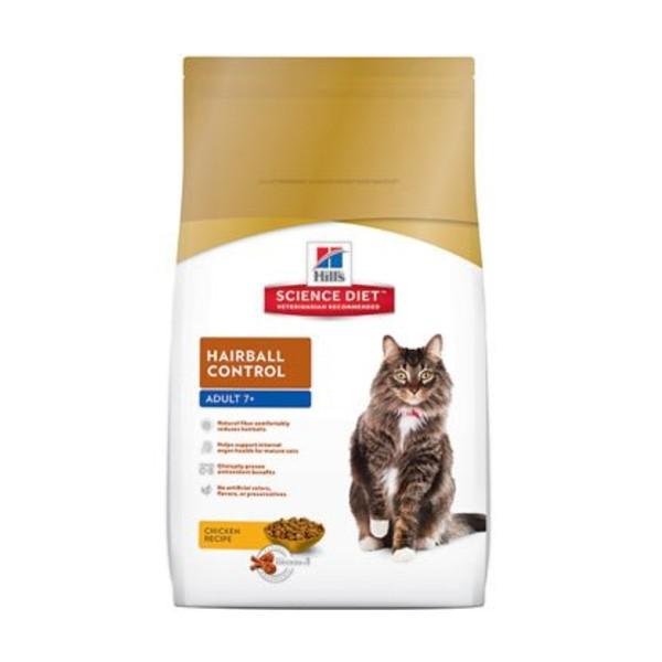 Feline Mat Ad Snr 7+ HBC 3.5lbs