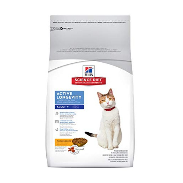 Feline Mat Adult 7+ 4 lbs