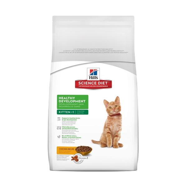 Feline kitten HD Dry 3.5 lbs