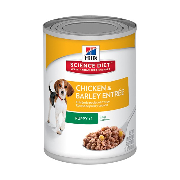K9 Puppy Chkn/Ba 13oz [Case 12]
