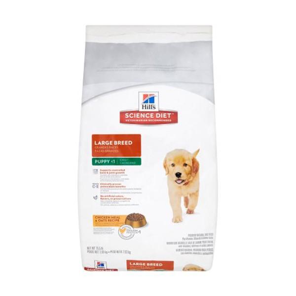 K9 Puppy LB 15.5 lbs